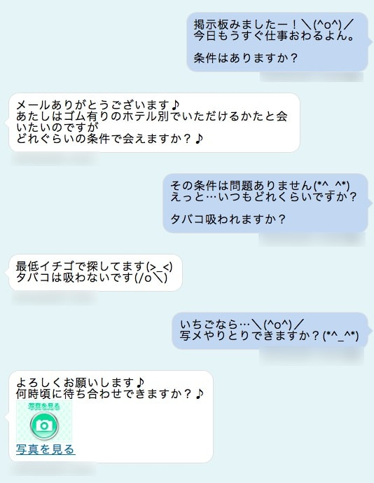 warikiri1-min